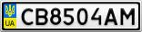 Номерной знак - CB8504AM