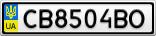 Номерной знак - CB8504BO