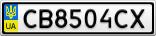 Номерной знак - CB8504CX