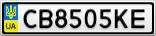 Номерной знак - CB8505KE