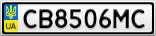 Номерной знак - CB8506MC
