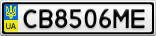 Номерной знак - CB8506ME