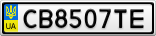 Номерной знак - CB8507TE