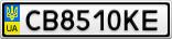 Номерной знак - CB8510KE