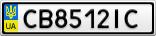 Номерной знак - CB8512IC