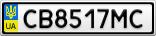 Номерной знак - CB8517MC