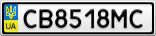 Номерной знак - CB8518MC