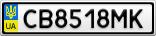 Номерной знак - CB8518MK