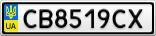 Номерной знак - CB8519CX