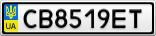 Номерной знак - CB8519ET