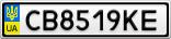 Номерной знак - CB8519KE