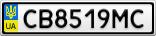Номерной знак - CB8519MC