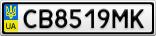 Номерной знак - CB8519MK