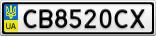 Номерной знак - CB8520CX