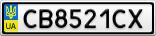 Номерной знак - CB8521CX