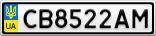 Номерной знак - CB8522AM