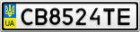 Номерной знак - CB8524TE