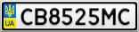 Номерной знак - CB8525MC