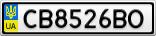 Номерной знак - CB8526BO