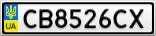Номерной знак - CB8526CX