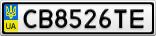 Номерной знак - CB8526TE