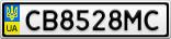 Номерной знак - CB8528MC