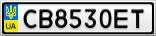 Номерной знак - CB8530ET