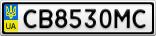 Номерной знак - CB8530MC