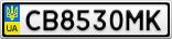 Номерной знак - CB8530MK