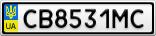 Номерной знак - CB8531MC
