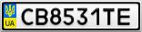Номерной знак - CB8531TE