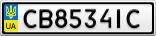 Номерной знак - CB8534IC