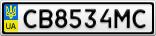 Номерной знак - CB8534MC