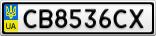 Номерной знак - CB8536CX