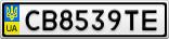 Номерной знак - CB8539TE