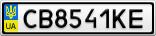 Номерной знак - CB8541KE