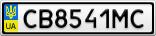 Номерной знак - CB8541MC