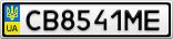 Номерной знак - CB8541ME