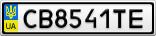 Номерной знак - CB8541TE