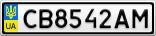 Номерной знак - CB8542AM