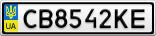 Номерной знак - CB8542KE
