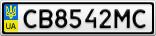 Номерной знак - CB8542MC