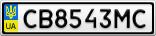 Номерной знак - CB8543MC