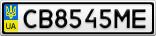 Номерной знак - CB8545ME