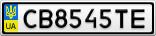 Номерной знак - CB8545TE