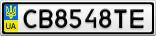 Номерной знак - CB8548TE