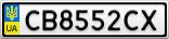 Номерной знак - CB8552CX