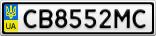 Номерной знак - CB8552MC