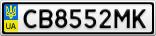 Номерной знак - CB8552MK
