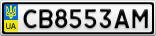 Номерной знак - CB8553AM